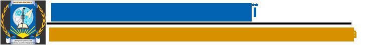 Кафедра зоології та екології ДНУ